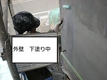 外壁塗装工事イメージ10