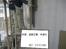 外壁塗装工事イメージ11