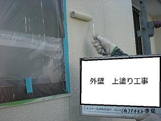外壁塗装工事イメージ14