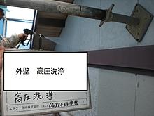外壁塗装工事イメージ2