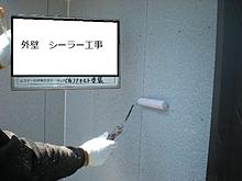 外壁塗装工事イメージ7