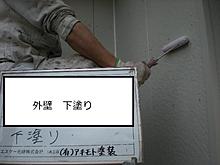 外壁塗装工事イメージ8
