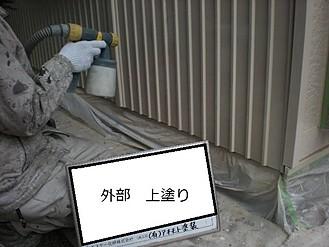 屋根塗装工事イメージ8